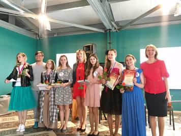3 мая ТД Форт оказывал активную поддержку в мероприятии Праздник для школьников Яркие Краски Лета